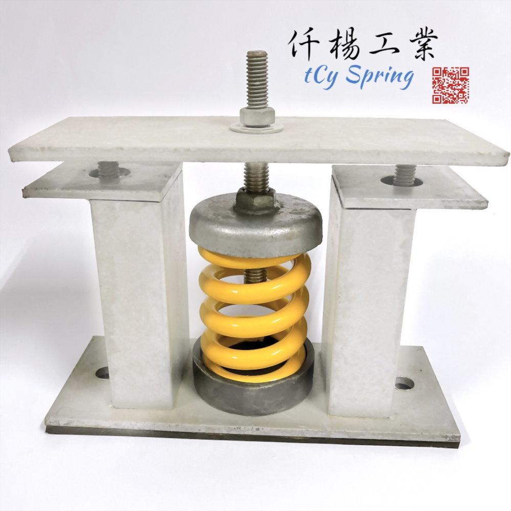 限高型彈簧避震器 RSM(Restrained Spring Isolators)