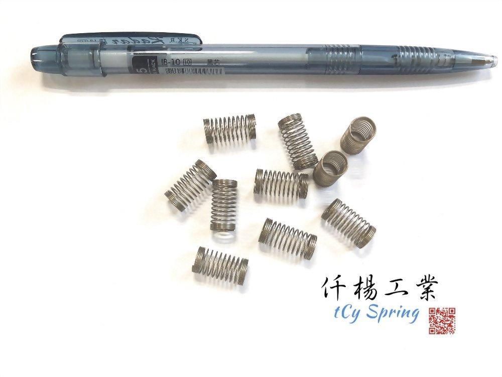 直筒形彈簧(壓簧)-SUS304