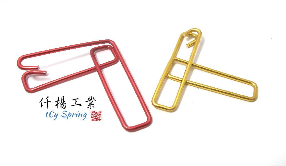 異型彈簧/特殊彈簧-迴紋針