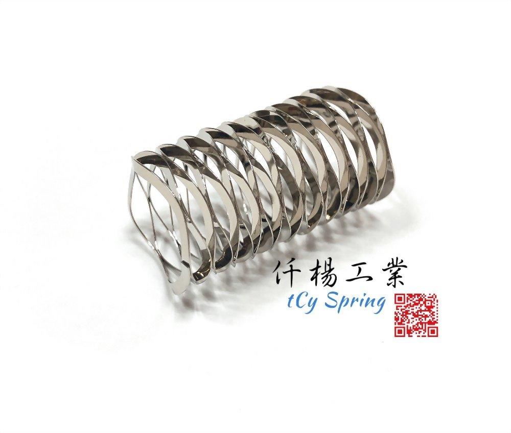 多層波形彈簧 3