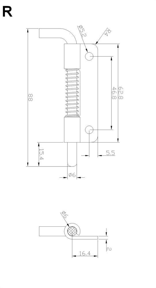 電氣箱鉸鍊