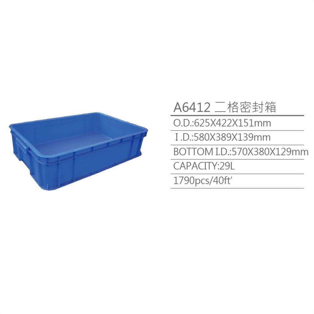 二つの密封されたボックスのグリッドA6412