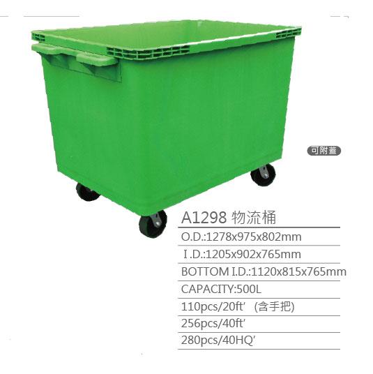 large waste bin for garbage storage, large garbage bin, trash can