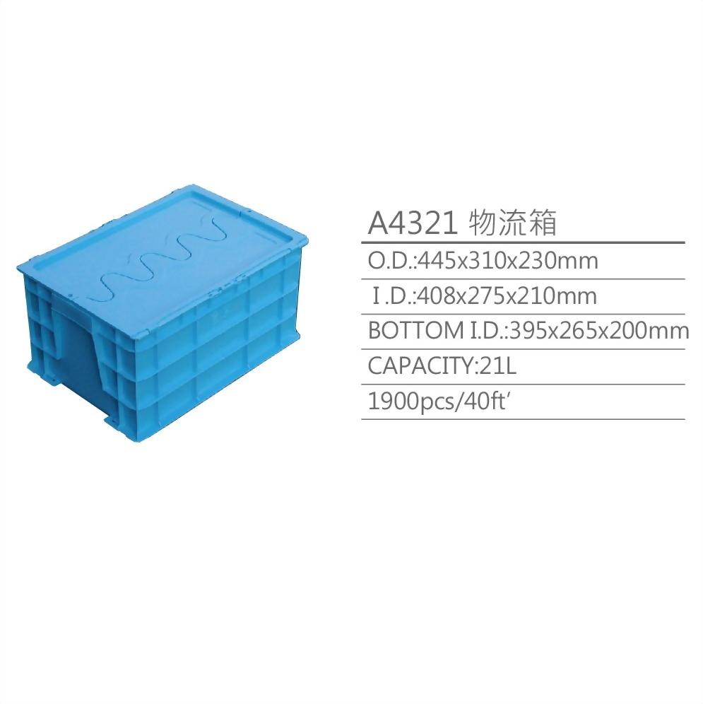 logistic box, storage box