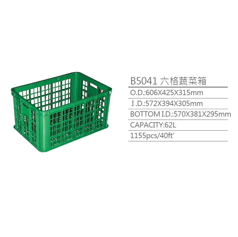 fruit crate, plastic crate, storage basket, stackable basket