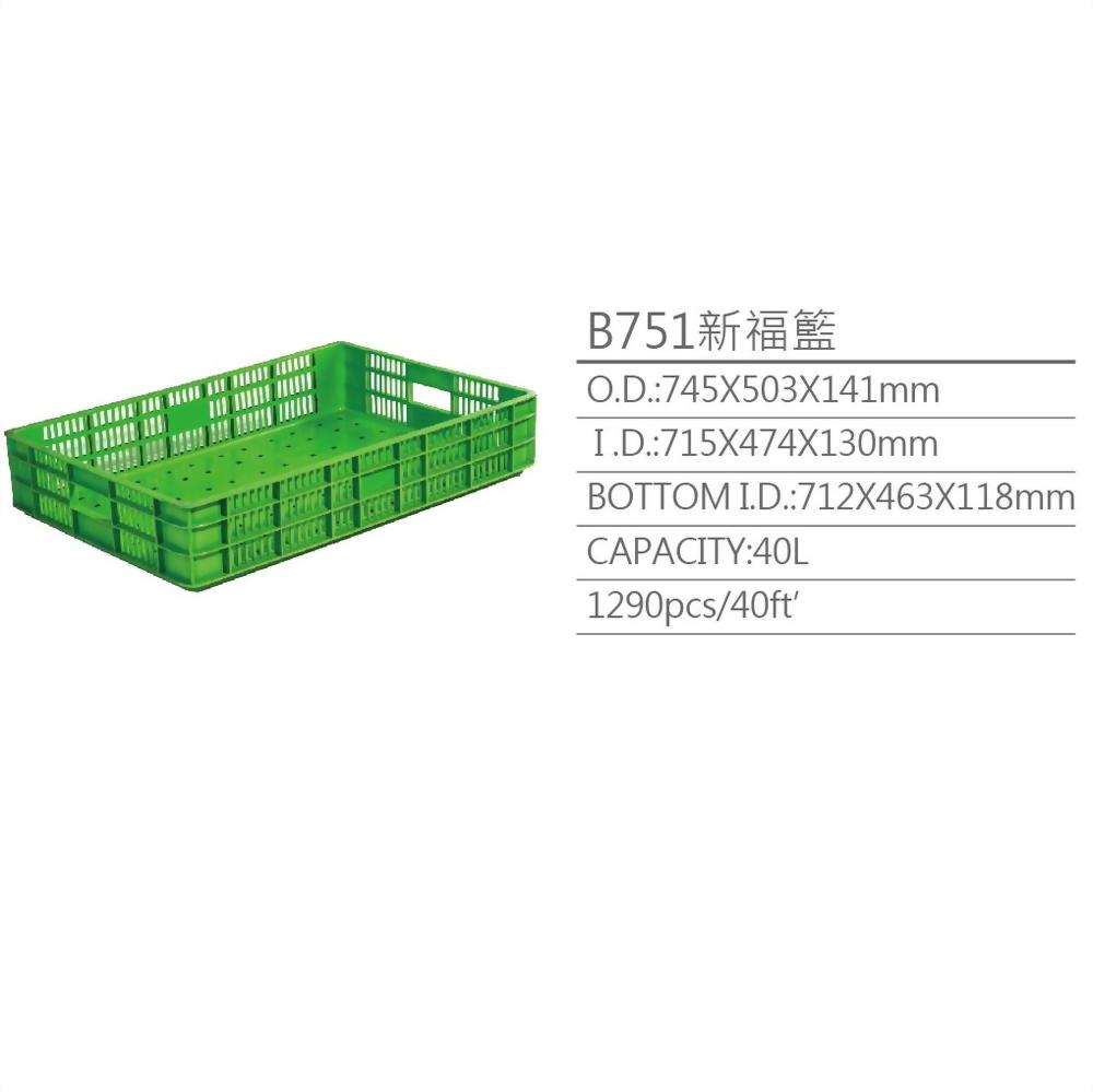 plastic crate, plastic basket, storage basket, stackable basket