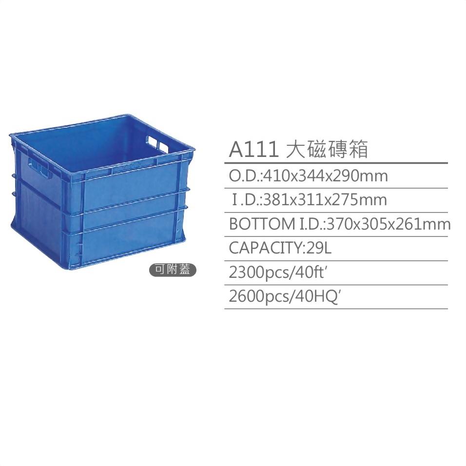 plastic crate, storage basket, logistic box