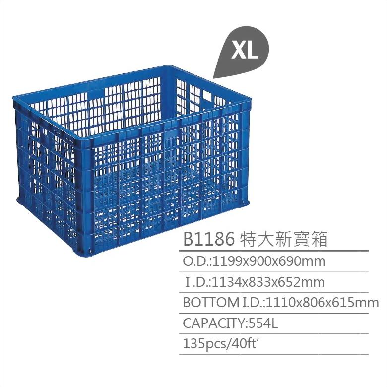 plastic crate, storage basket, logistic basket, plastic basket