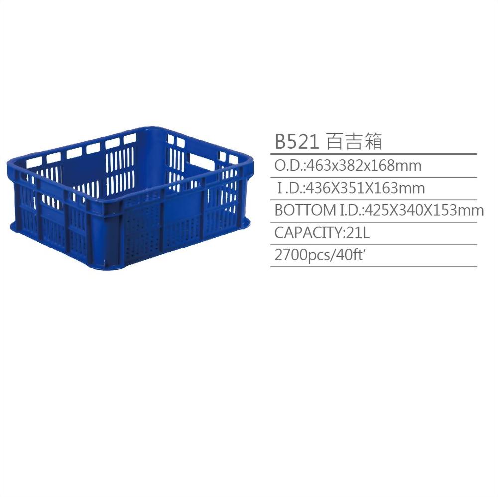 plastic crate, plastic basket, logistic basket