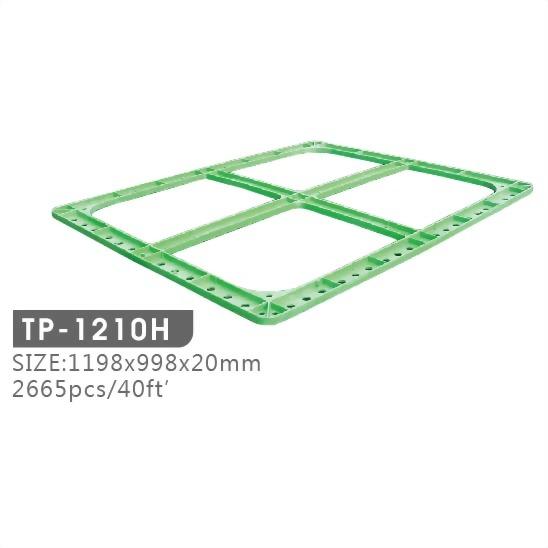 TP-1210H