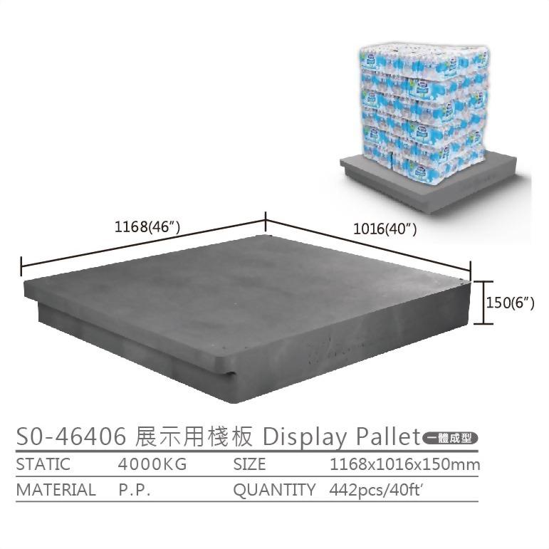 輸出用S4-1210安いプラスチックパレット