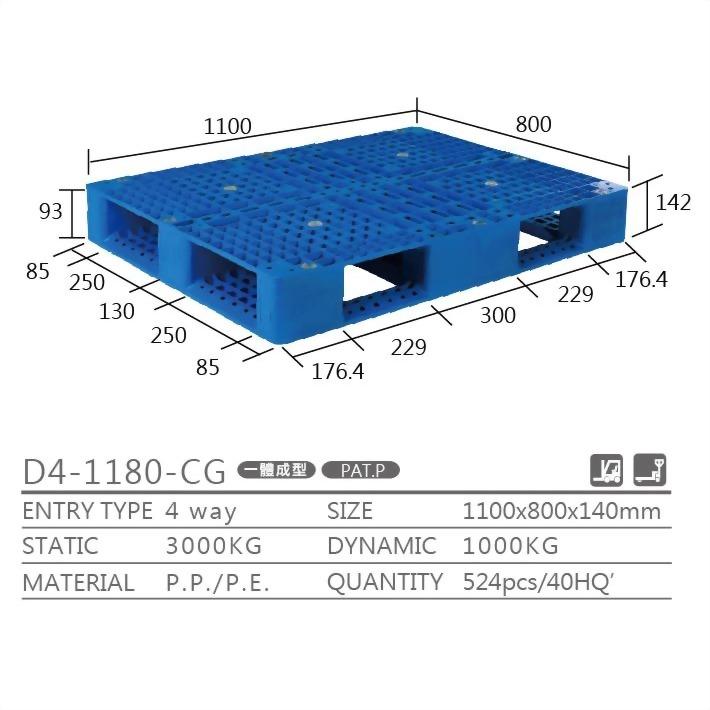 D4-1180-CG / D4-1180-CG1天状パレット