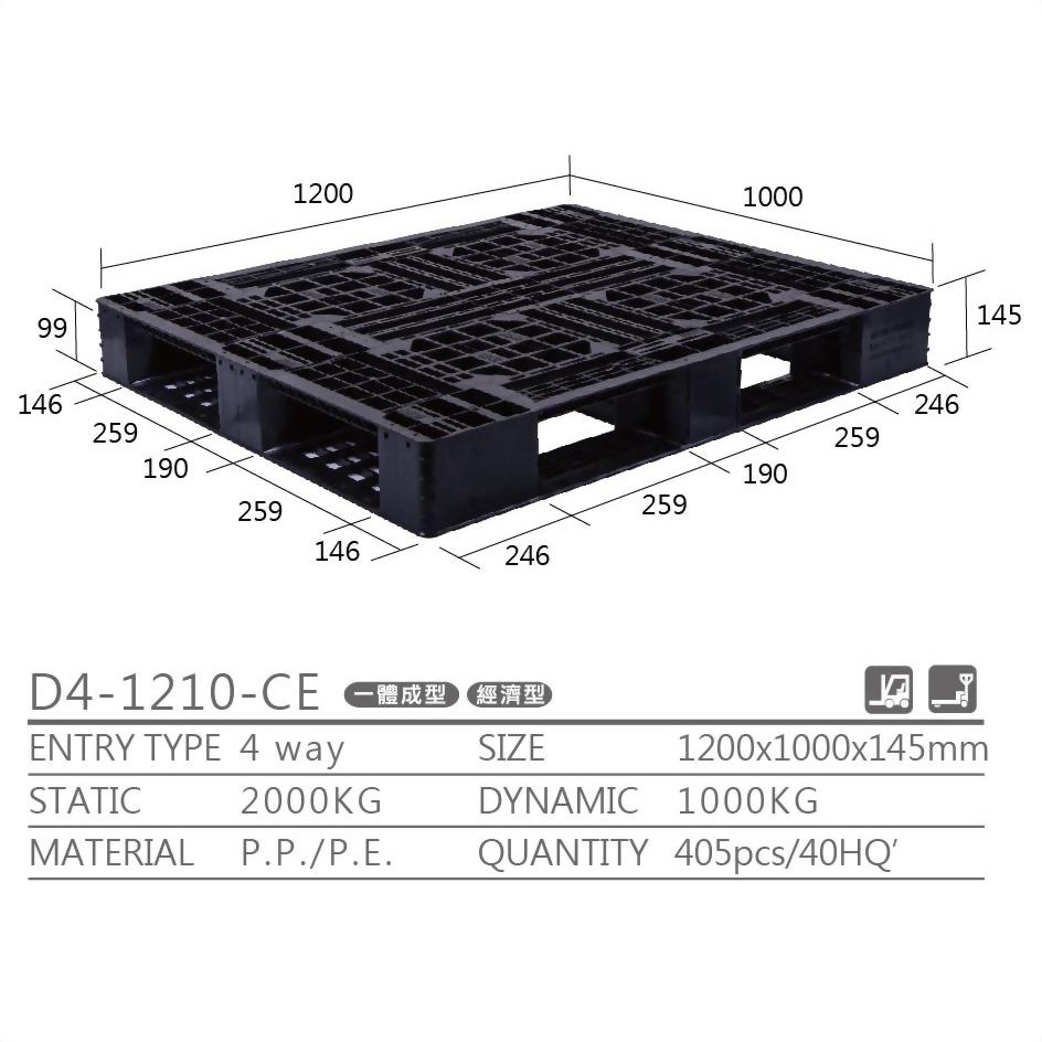 D4-1210-CE天国際コンテナは、輸出のための標準的なプラスチックパレットのフォント