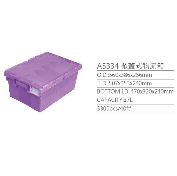 logistic tote, tote box with lid, flip top distribution container