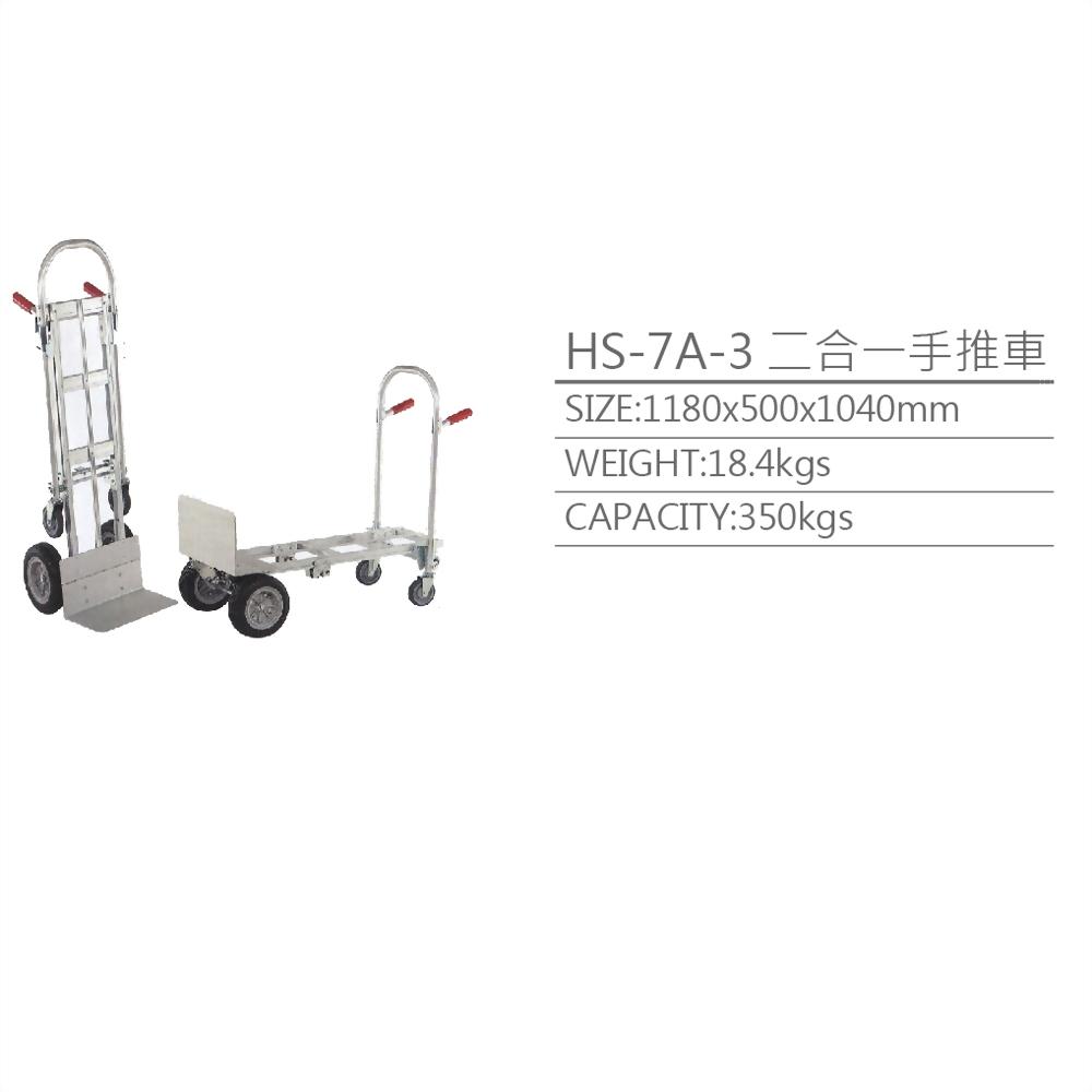 portable trolley, trolley, two in one trolley