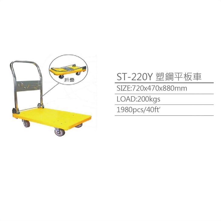 plastic steel portable trolley, trolley