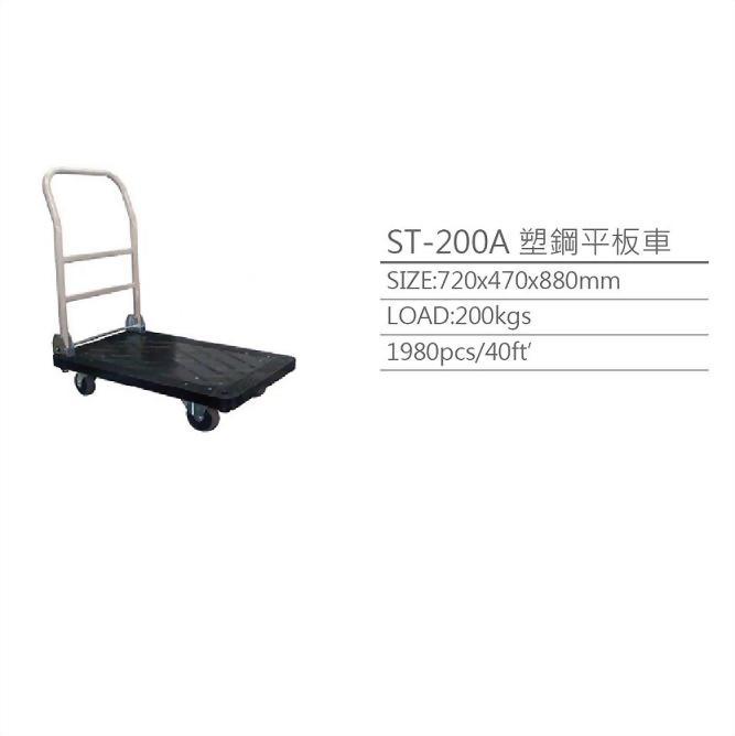 plastic steel trolley, portable trolley, trolley