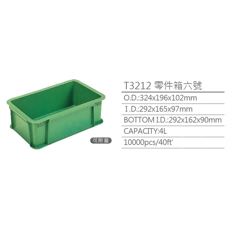 logistic tool box, tool box, plastic turnover box, plastic crate, plastic box