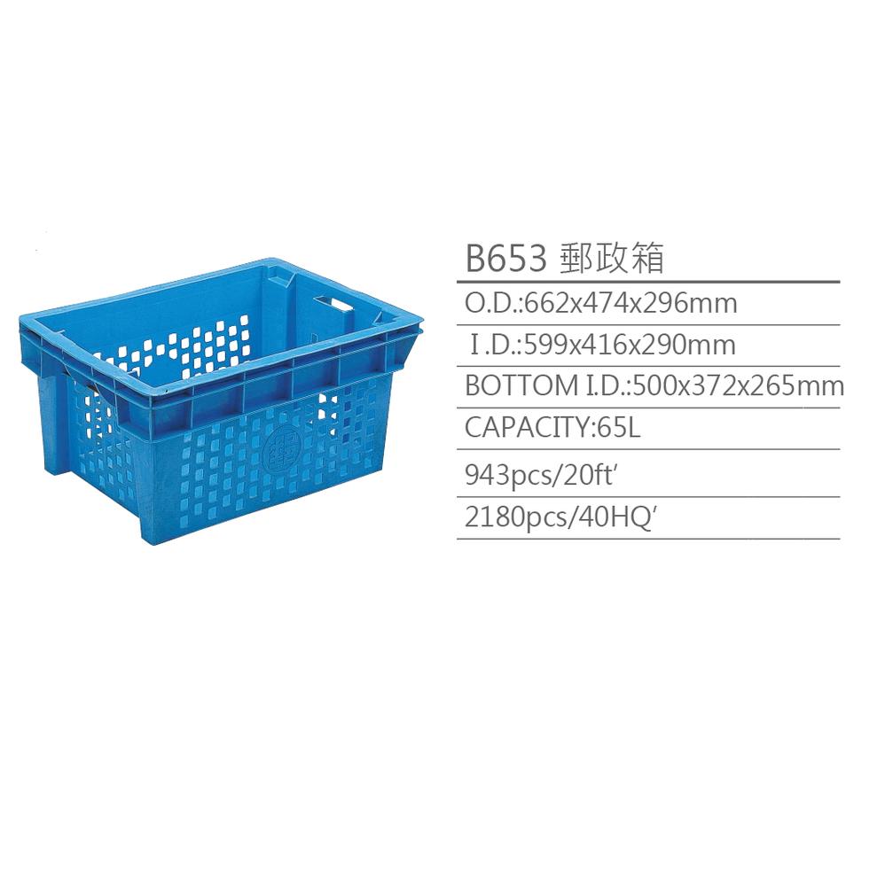 postal crate,logistic tool box, tool box, plastic crate, plastic box