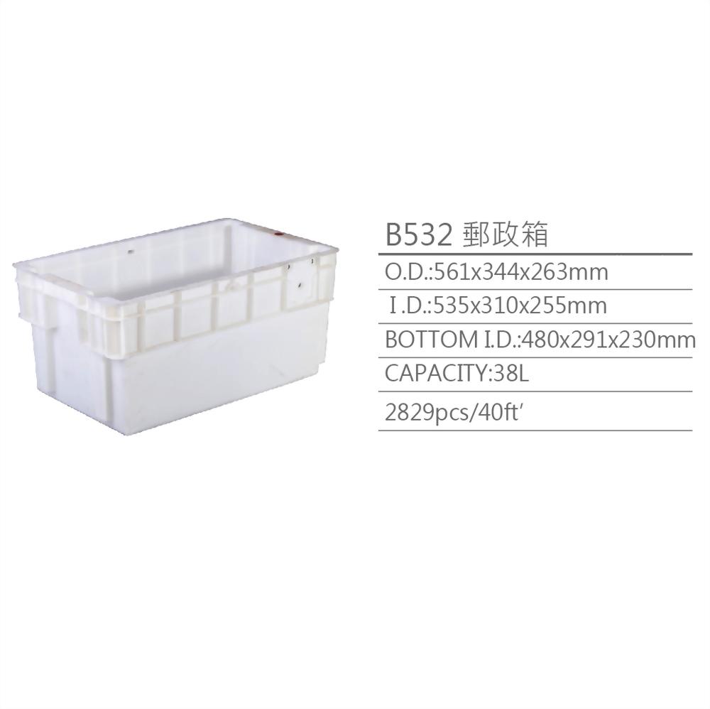 B532ポストボックス