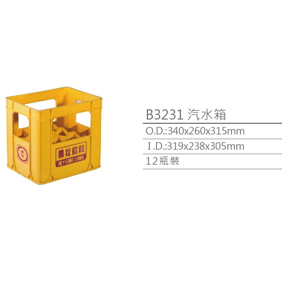 beverage crate, bottle crate, logistic crate, plastic crate