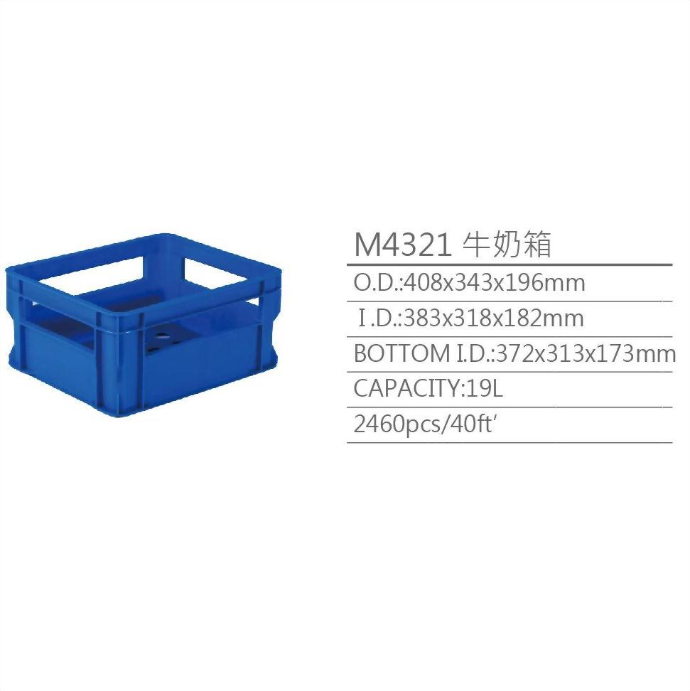 dairy crate, beverage crate, bottle crate, logistic crate, plastic crate