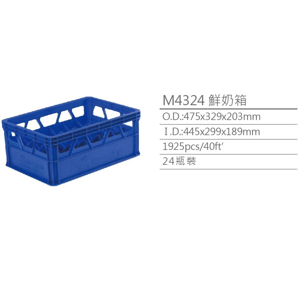 M4324牛乳ボックス
