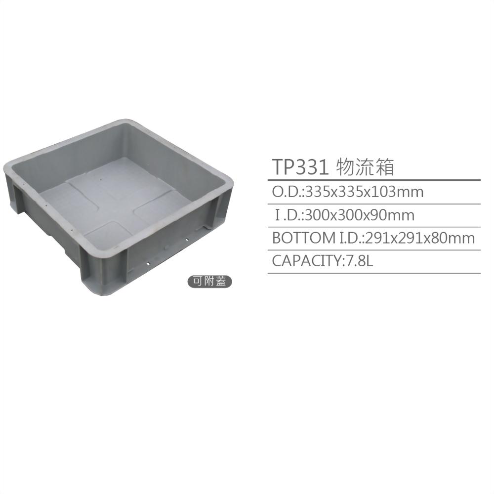 logistic tool box, tool box, plastic crate, plastic box