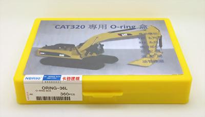 CAT 320/ CAT312專用 O-RING盒