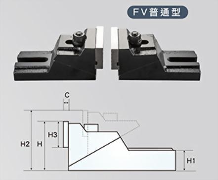 FV自由式虎鉗-普通型