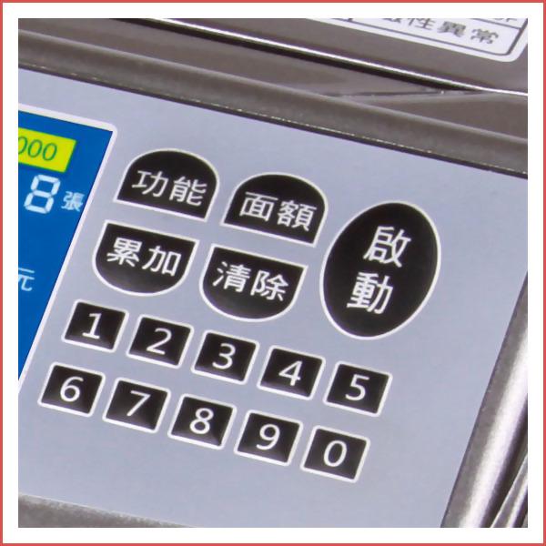 台幣點驗鈔機 FC-910M