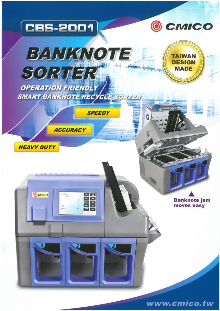 Banknote sorter CBS-2001
