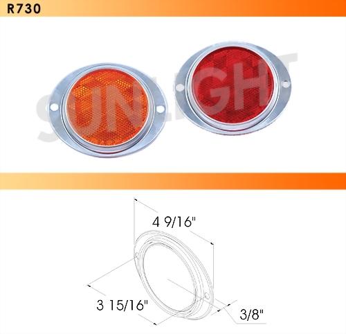 Aluminum Oval Reflector