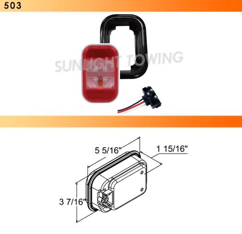 Rectangular Sealed Back- Up Light W/Reflex