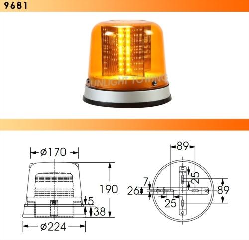LED Revolving Strobe Beacon Light
