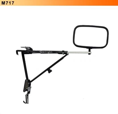 Adjustable Door-Mount Tow Mirror