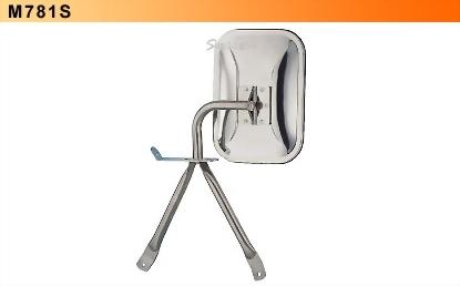Universal Tripod Mirror - Stainless Steel