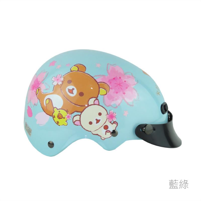 拉拉熊(小童)雪帽