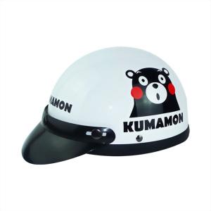 熊本熊碗公帽