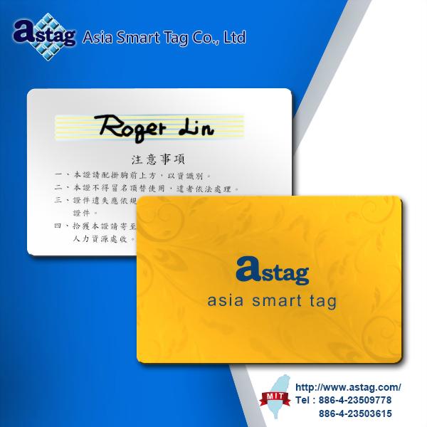 Dual frequency Card (LF+HF)