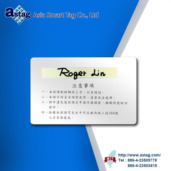 Dual frequency Card(LF+UHF)