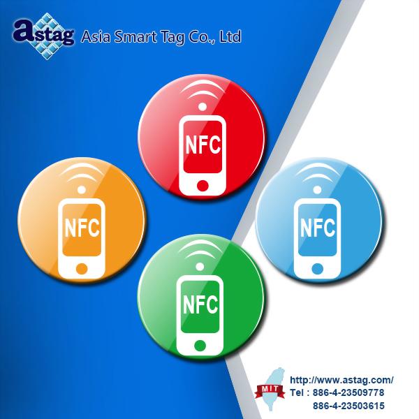 NFC PLH020