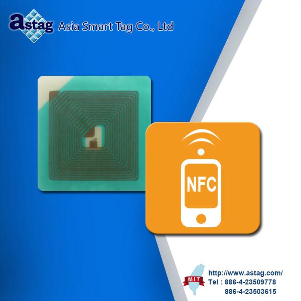 NFC PLH025025