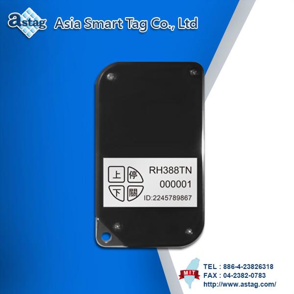RFID Remote Control
