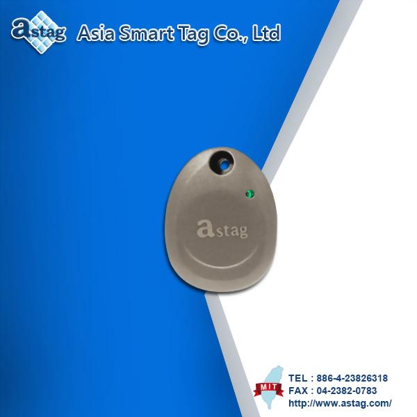 RFID主動式感應磁扣