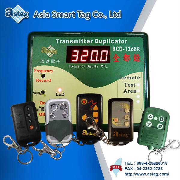 Transmitter Duplicator