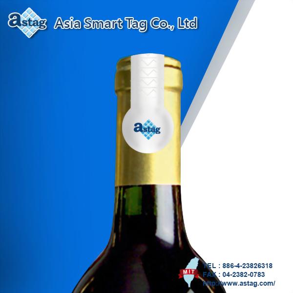 酒瓶防拆標籤