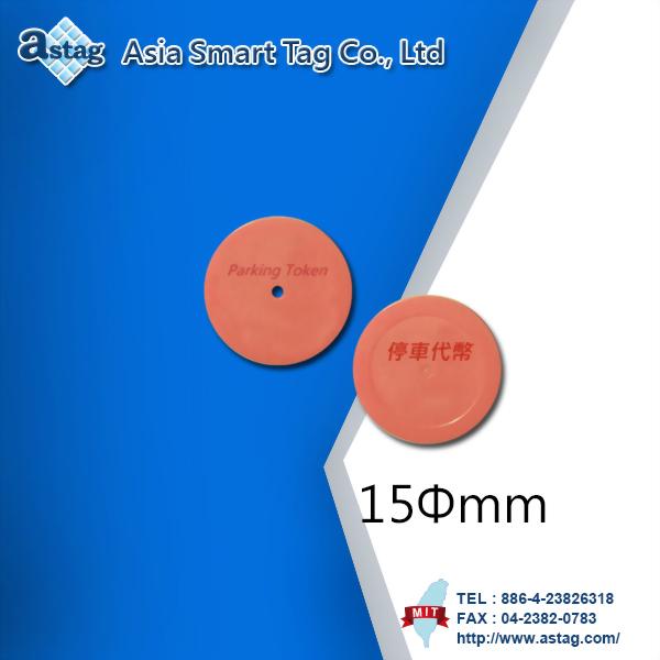 高頻感應TAG - 15mm