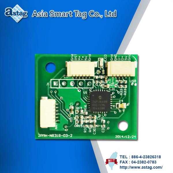 RFID HF Reader Module - USB