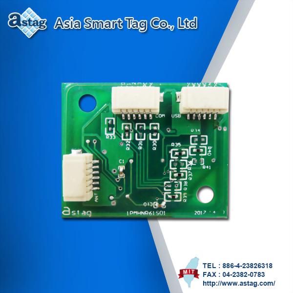 RFID 高頻 模組-UART